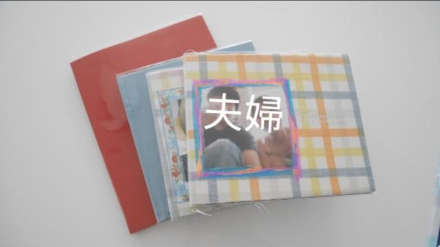 f:id:miyamama38:20200903192642j:image