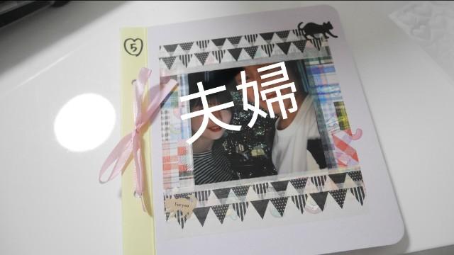 f:id:miyamama38:20200905064213j:image