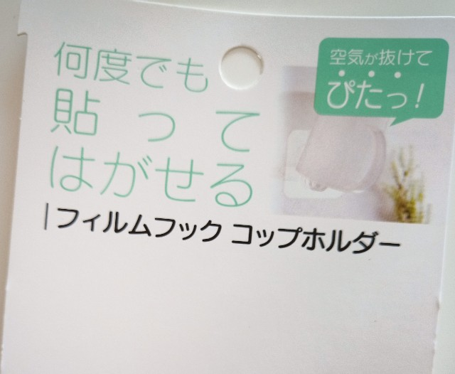 f:id:miyamama38:20200907154125j:image