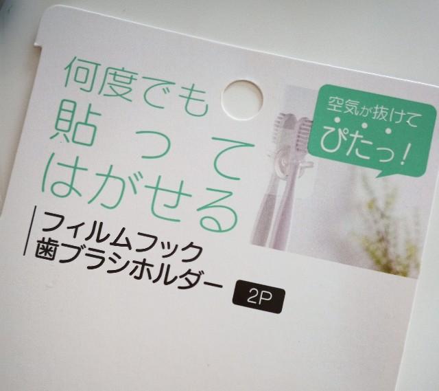 f:id:miyamama38:20200907154134j:image