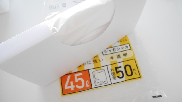 f:id:miyamama38:20200910154406j:image