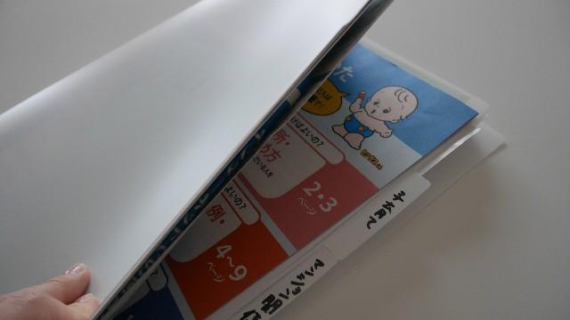 f:id:miyamama38:20200915140207j:image