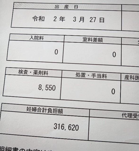f:id:miyamama38:20201011135847j:plain