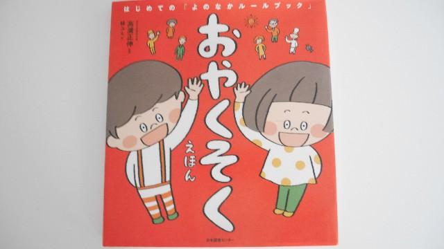 f:id:miyamama38:20201019203200j:plain