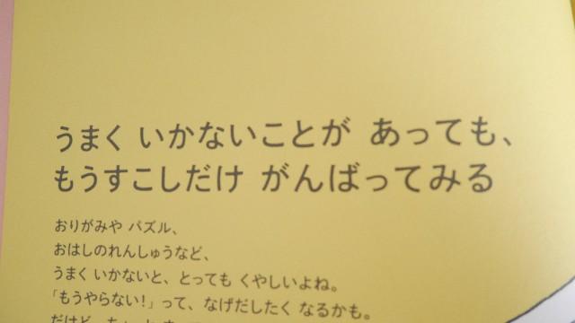 f:id:miyamama38:20201019203330j:plain