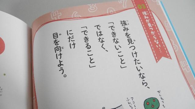 f:id:miyamama38:20201019204251j:plain