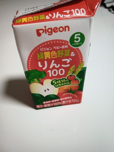 f:id:miyamama38:20201112162708j:plain
