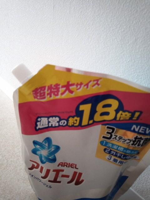 f:id:miyamama38:20201214101541j:plain