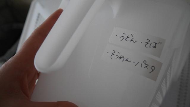 f:id:miyamama38:20210119125610j:plain