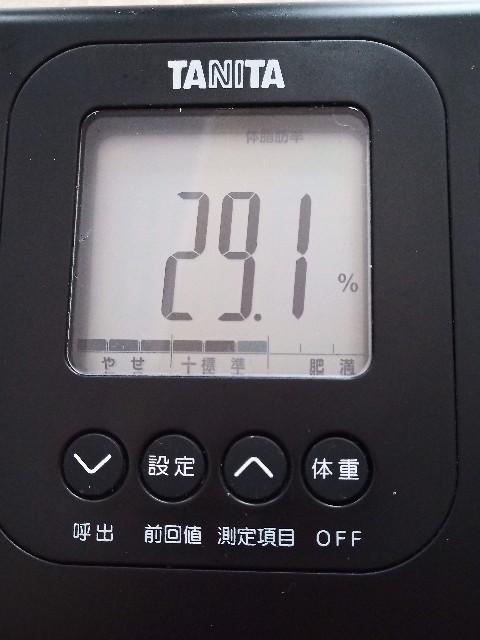 f:id:miyamama38:20210127102400j:plain