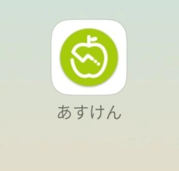 f:id:miyamama38:20210219082429j:plain