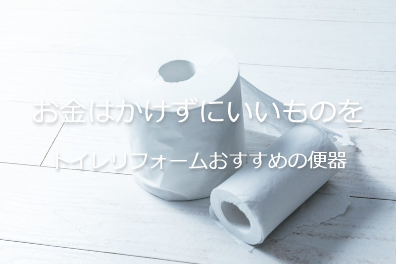 f:id:miyamama38:20210617111123j:plain