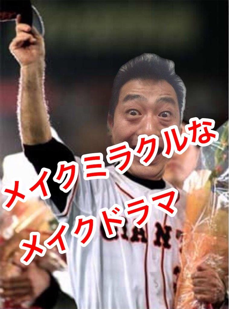 f:id:miyamaoyajikun:20210416052742j:plain