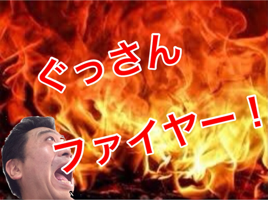f:id:miyamaoyajikun:20210422051247j:plain