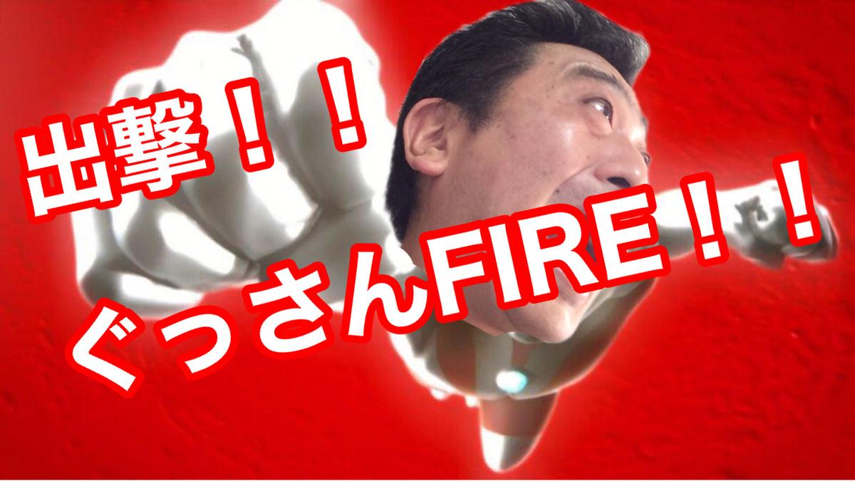 f:id:miyamaoyajikun:20210503070459j:plain