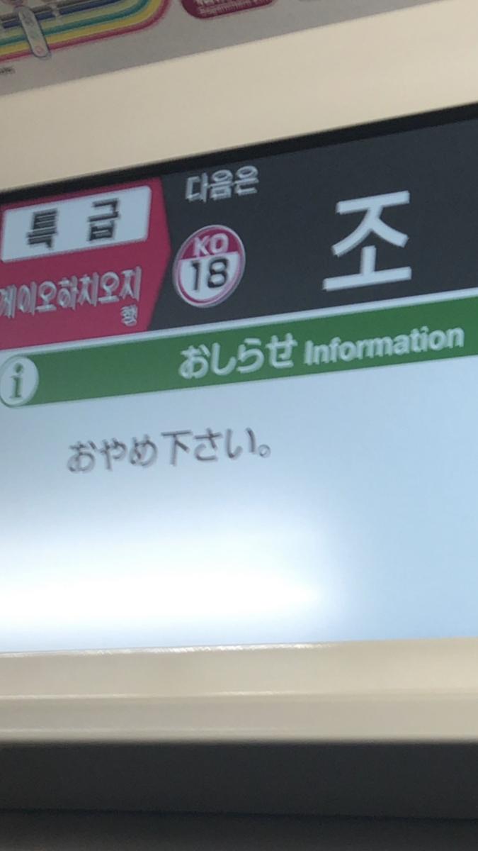 f:id:miyamaoyajikun:20210519043233p:plain