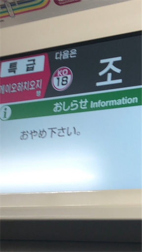 f:id:miyamaoyajikun:20210603052719p:image