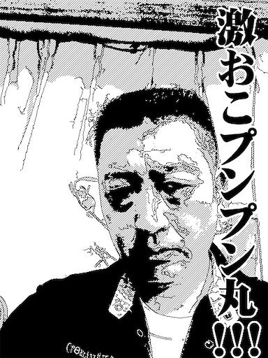 f:id:miyamaoyajikun:20210603053225j:image