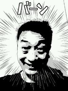 f:id:miyamaoyajikun:20210605031123j:plain
