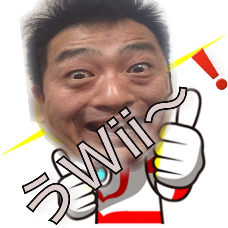 f:id:miyamaoyajikun:20210912133723j:plain