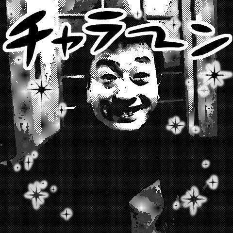 f:id:miyamaoyajikun:20210920090929j:plain