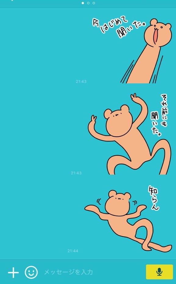 f:id:miyamasaki:20170428014648j:image