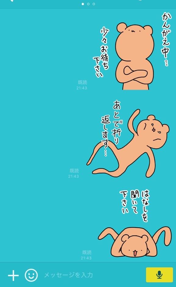 f:id:miyamasaki:20170428020733j:image