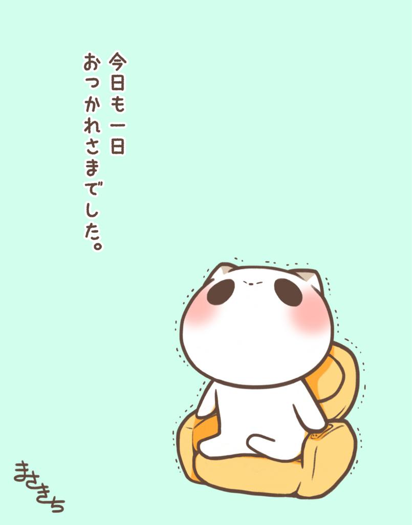 f:id:miyamasaki:20170430030153j:plain