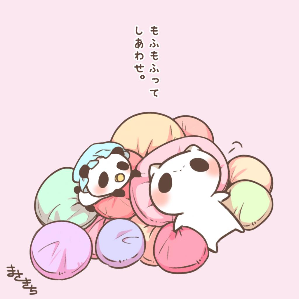 f:id:miyamasaki:20170501020400j:plain