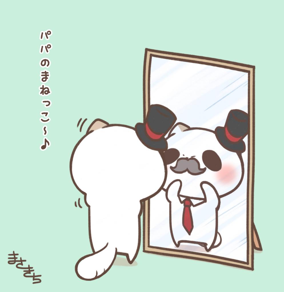 f:id:miyamasaki:20170503024013j:plain
