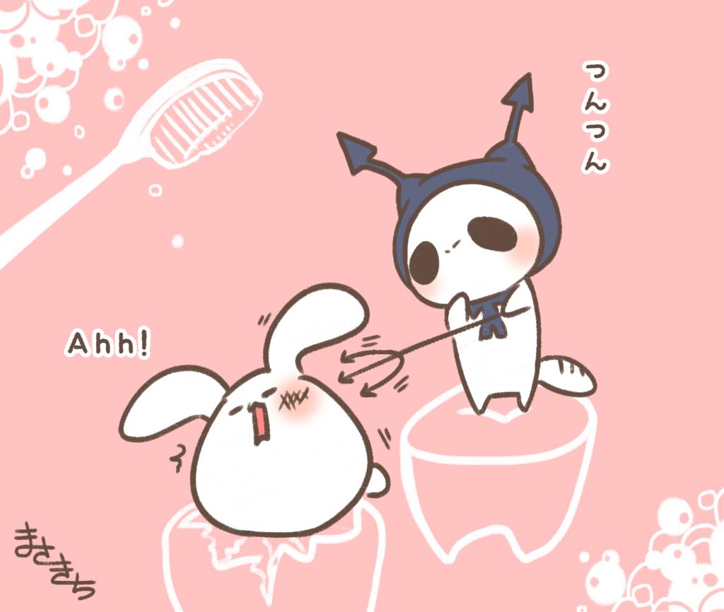 f:id:miyamasaki:20170508014627j:plain