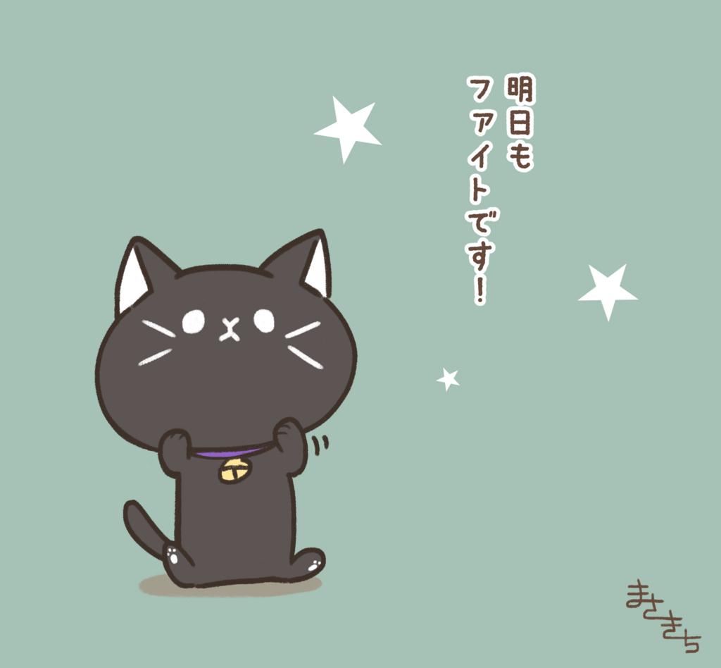 f:id:miyamasaki:20170510024241j:plain