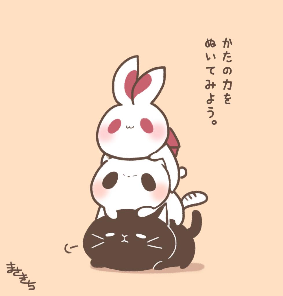 f:id:miyamasaki:20170517015607j:plain