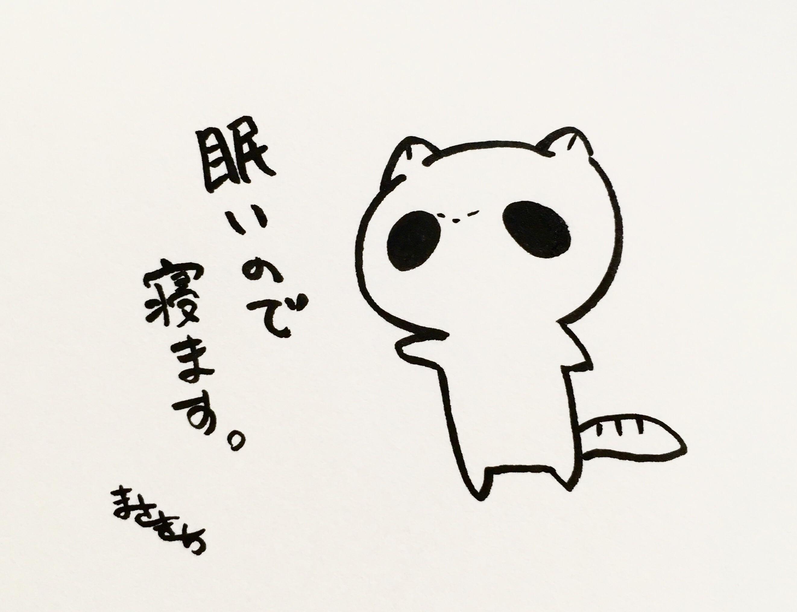f:id:miyamasaki:20170518021915j:image