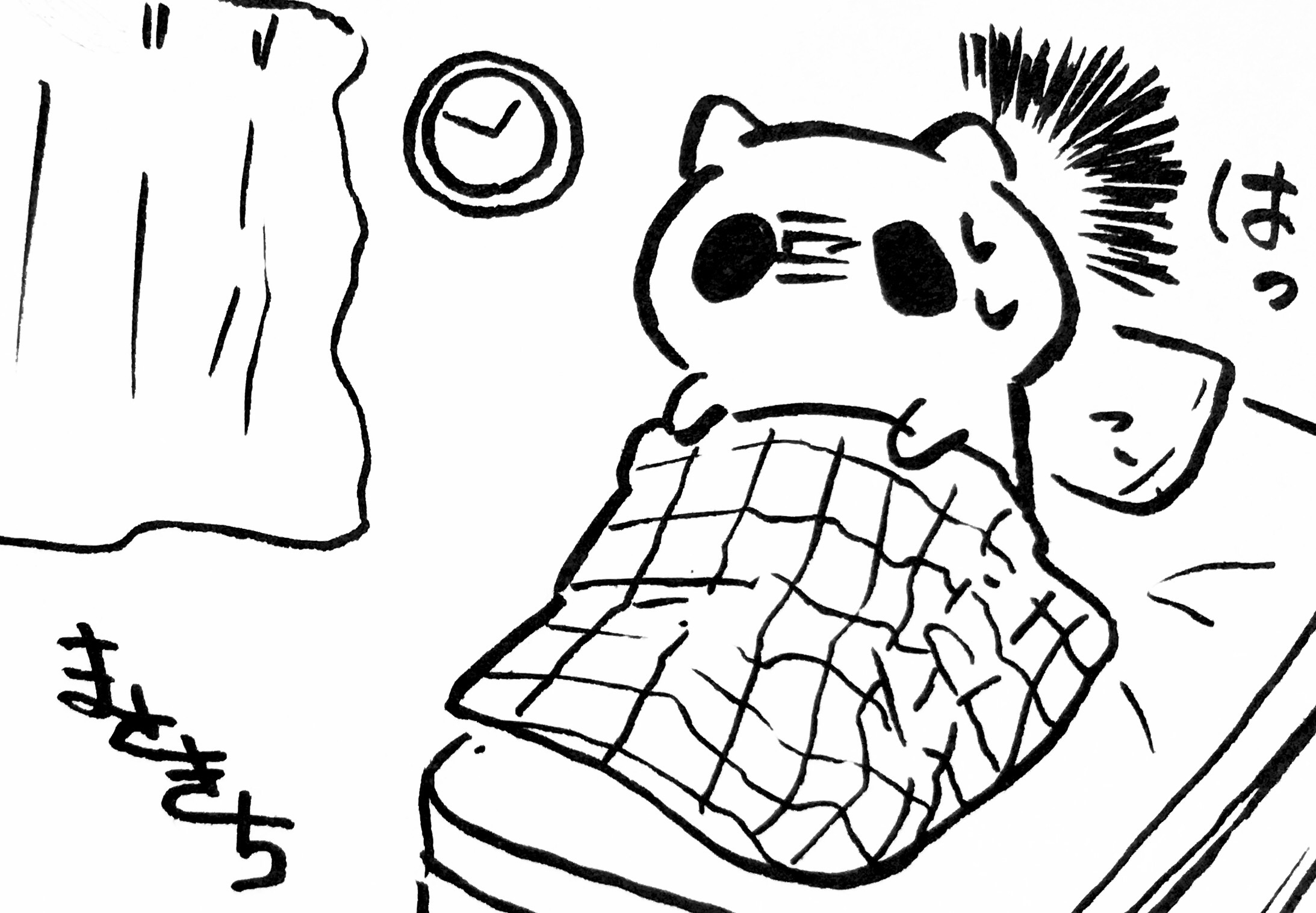 f:id:miyamasaki:20170519014054j:image