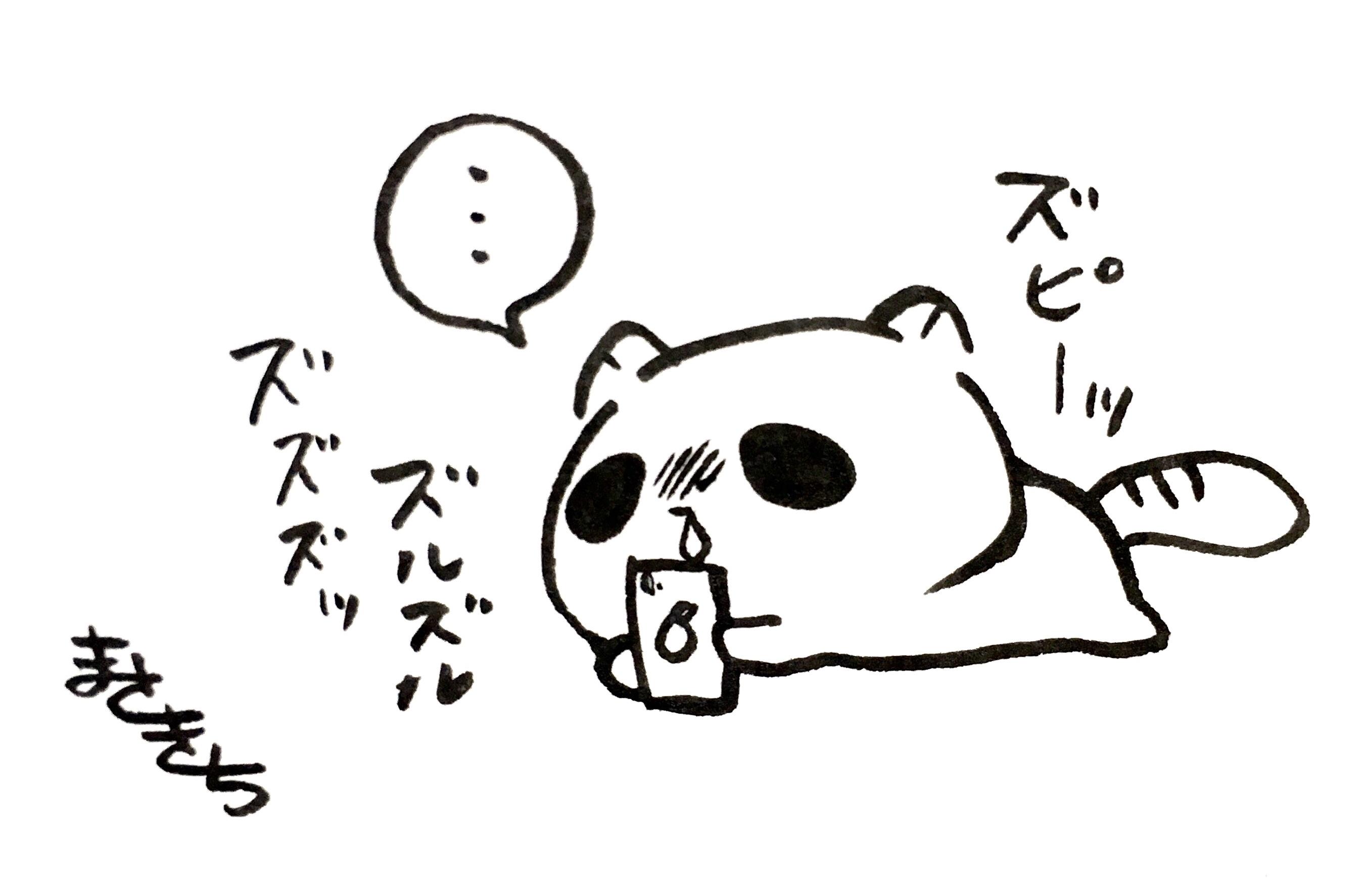 f:id:miyamasaki:20170520043834j:image