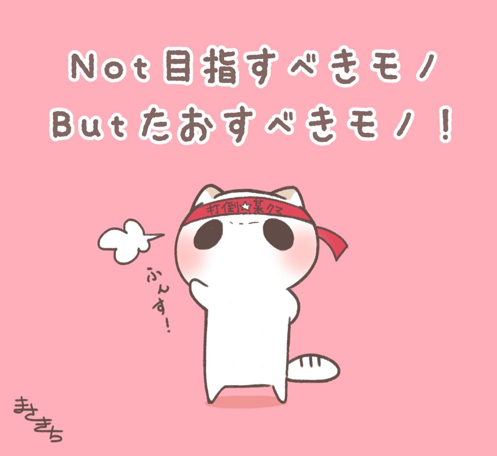 f:id:miyamasaki:20170523031312j:plain
