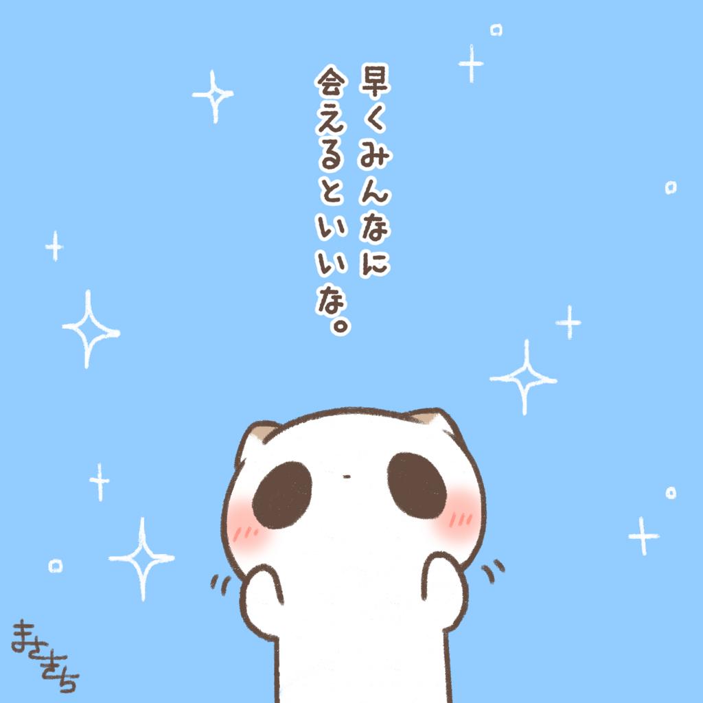 f:id:miyamasaki:20170526020137j:plain