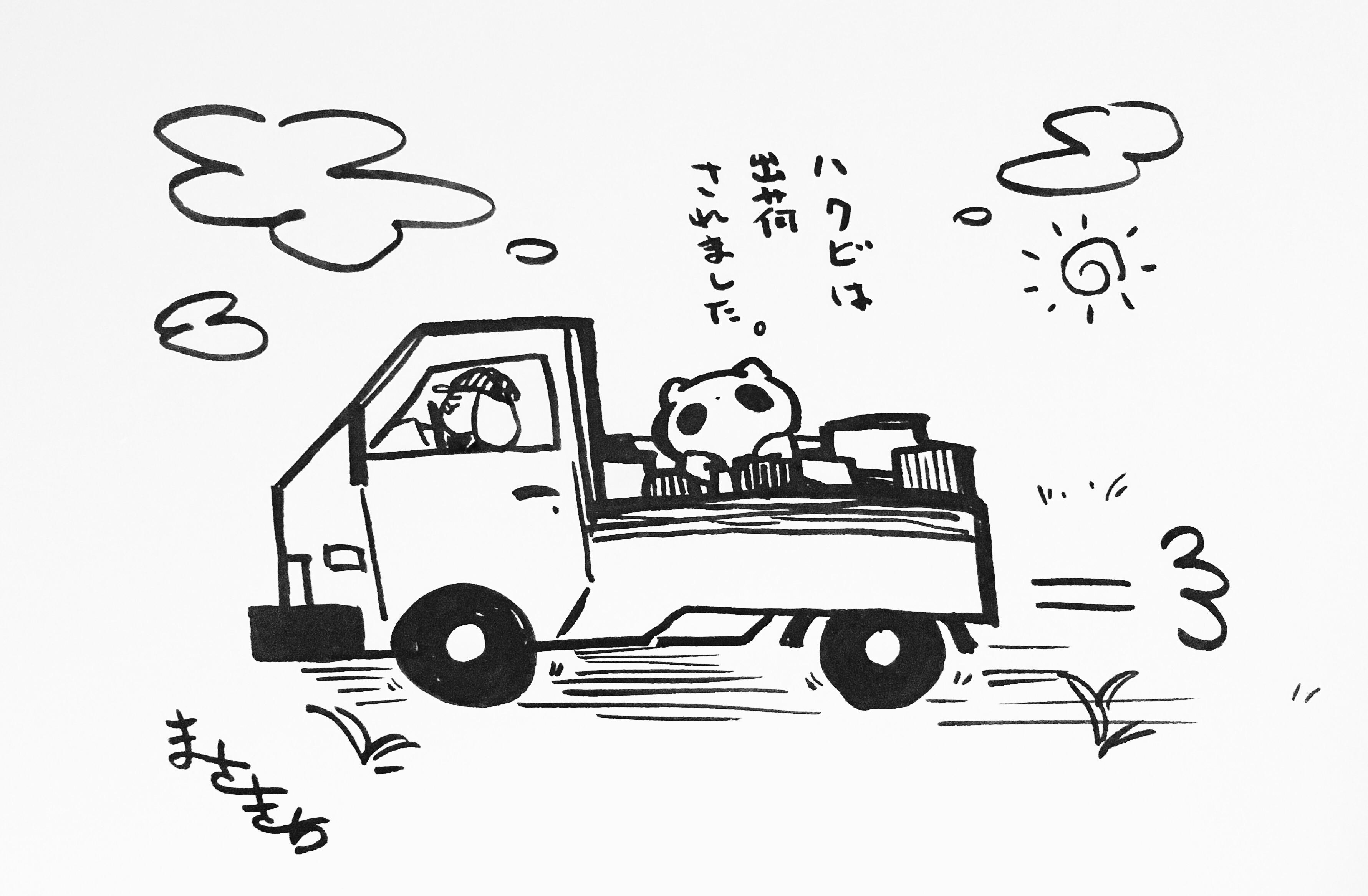 f:id:miyamasaki:20170527030940j:image
