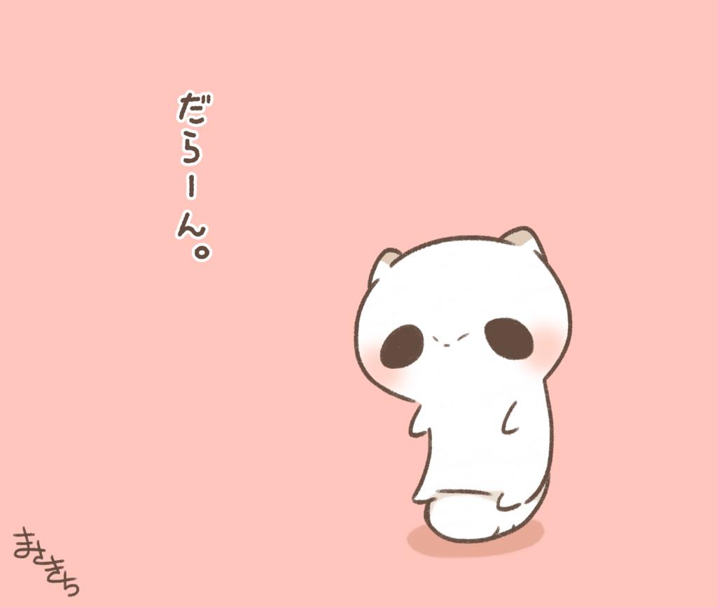 f:id:miyamasaki:20170528032124j:plain