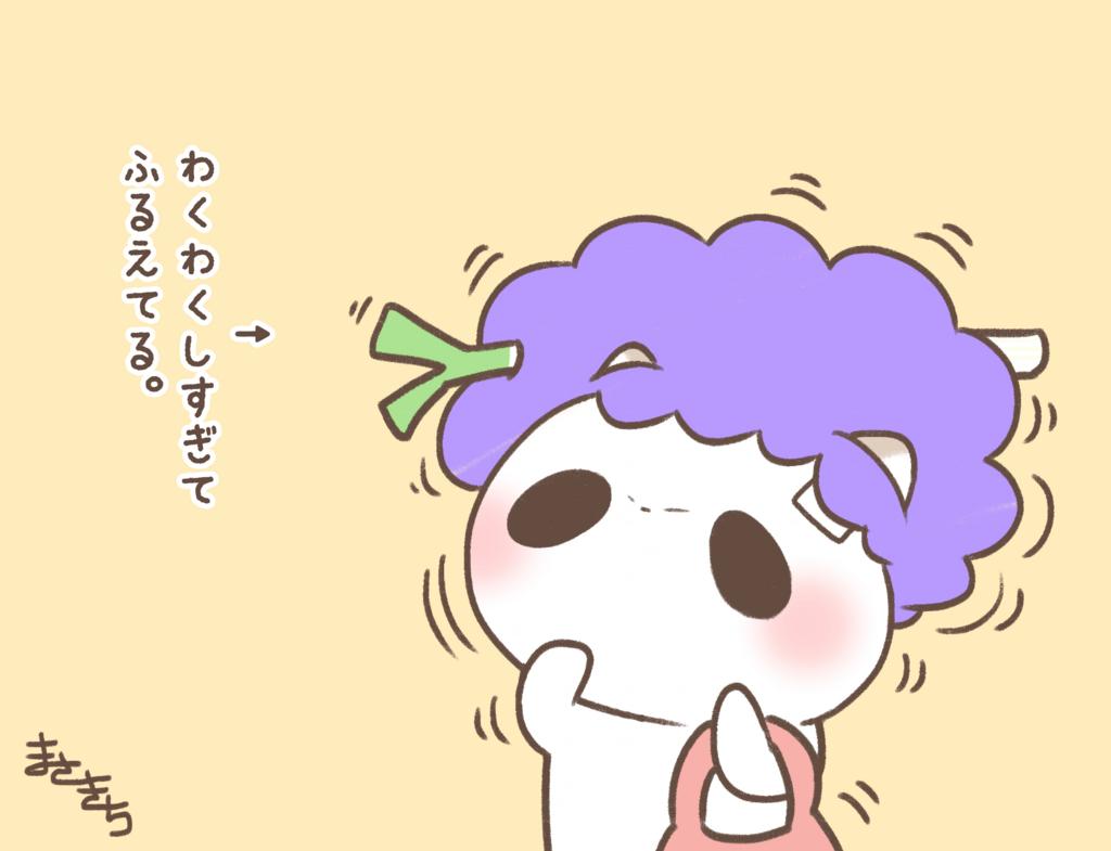f:id:miyamasaki:20170529025002j:plain