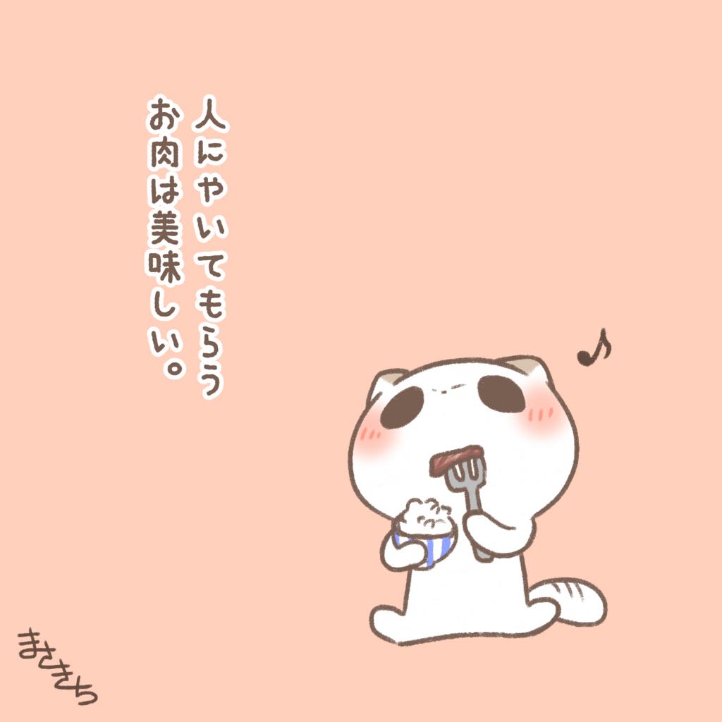 f:id:miyamasaki:20170530021445j:plain