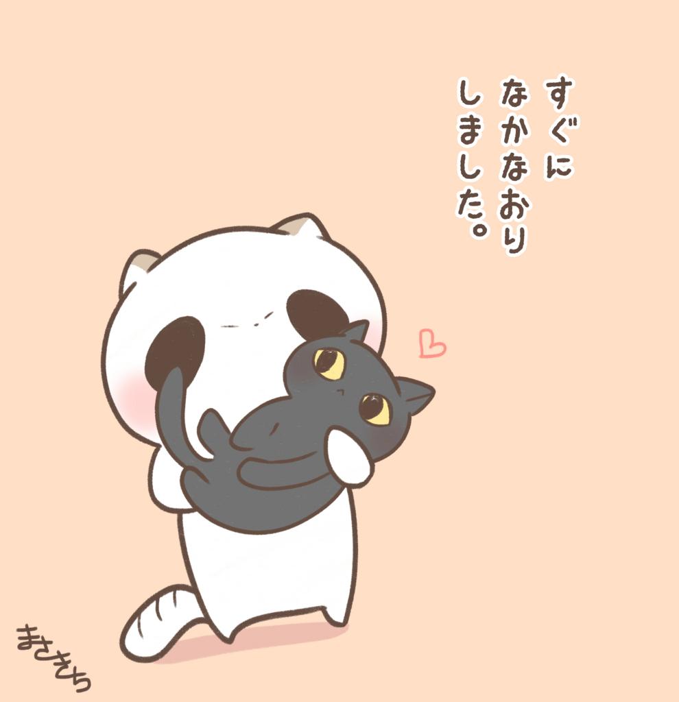 f:id:miyamasaki:20170601032111j:plain