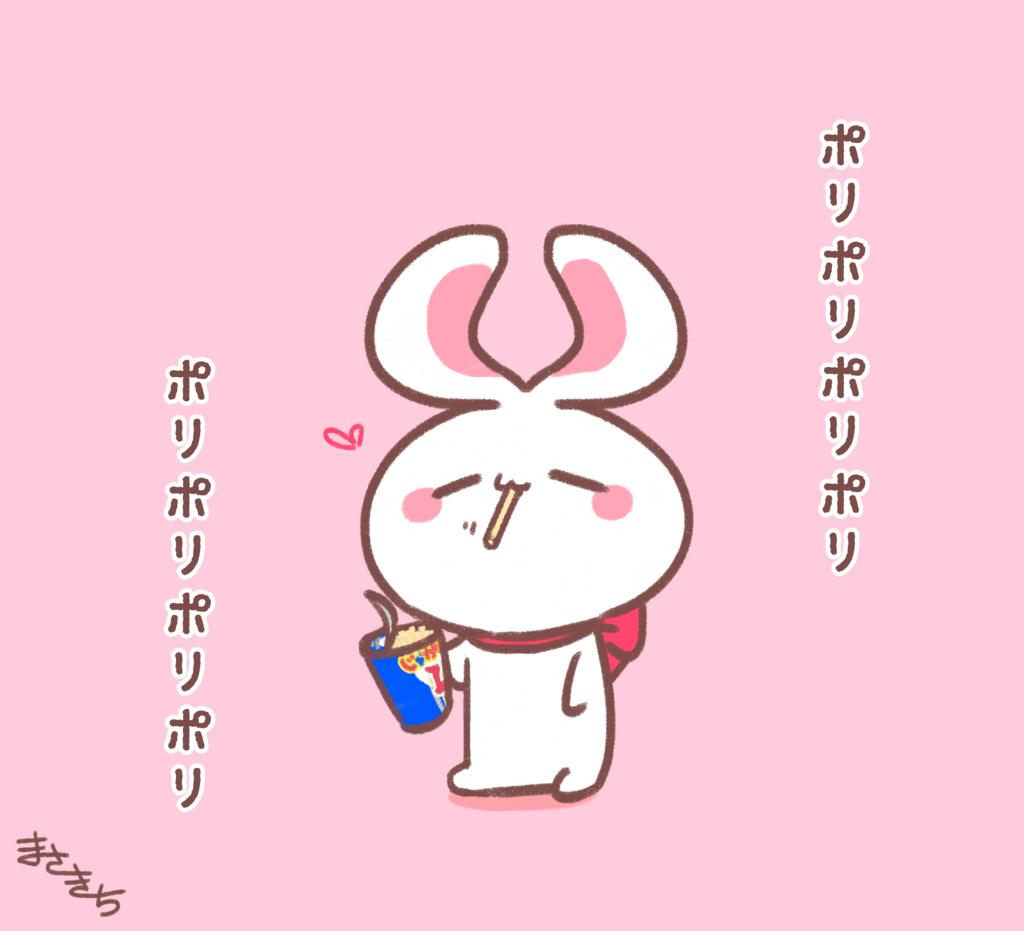 f:id:miyamasaki:20170603014811j:plain