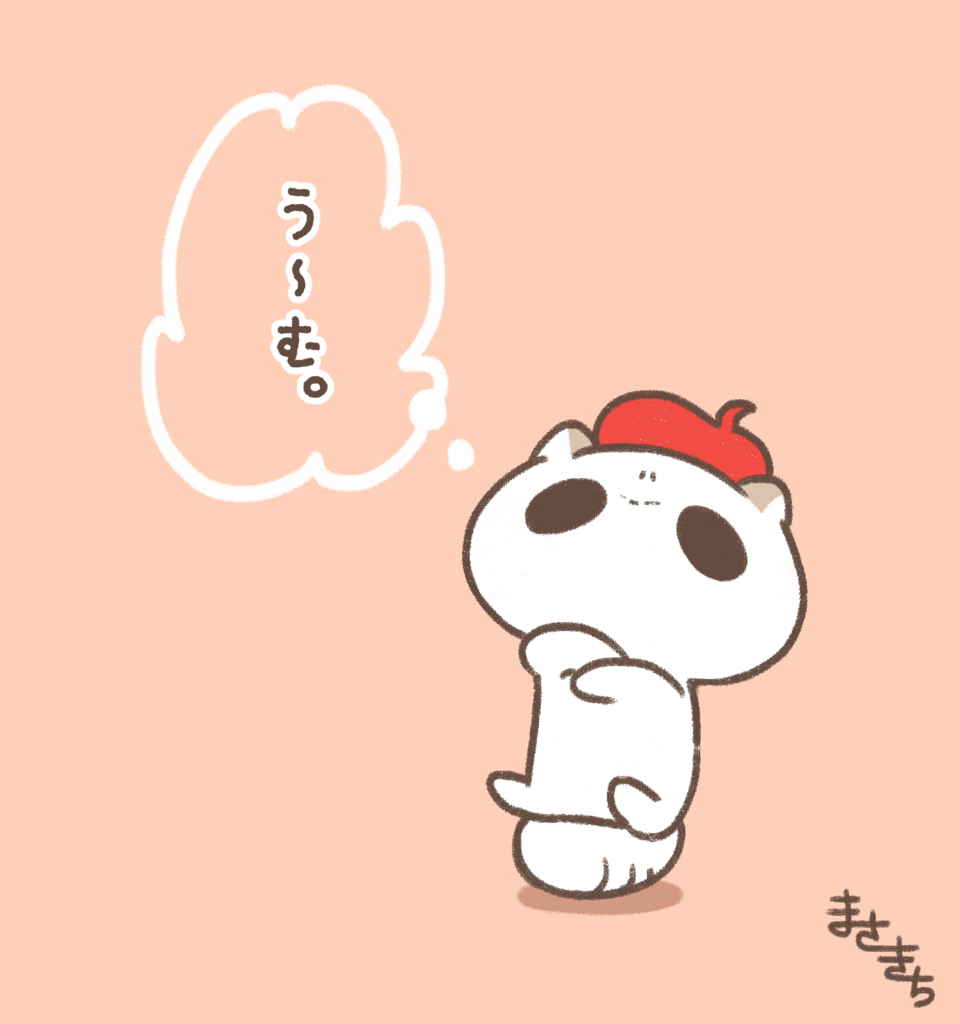 f:id:miyamasaki:20170604015448j:plain