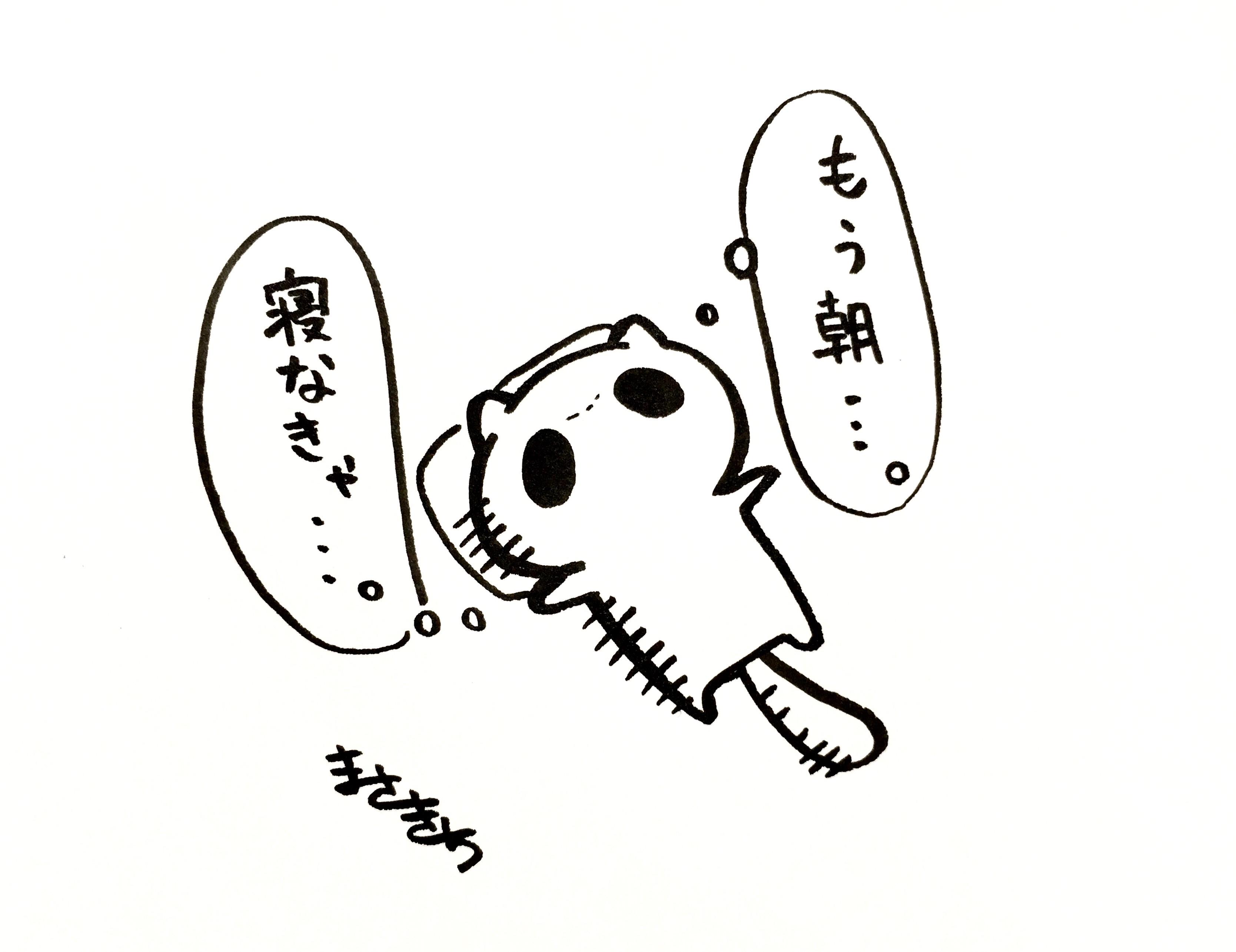 f:id:miyamasaki:20170605041413j:image
