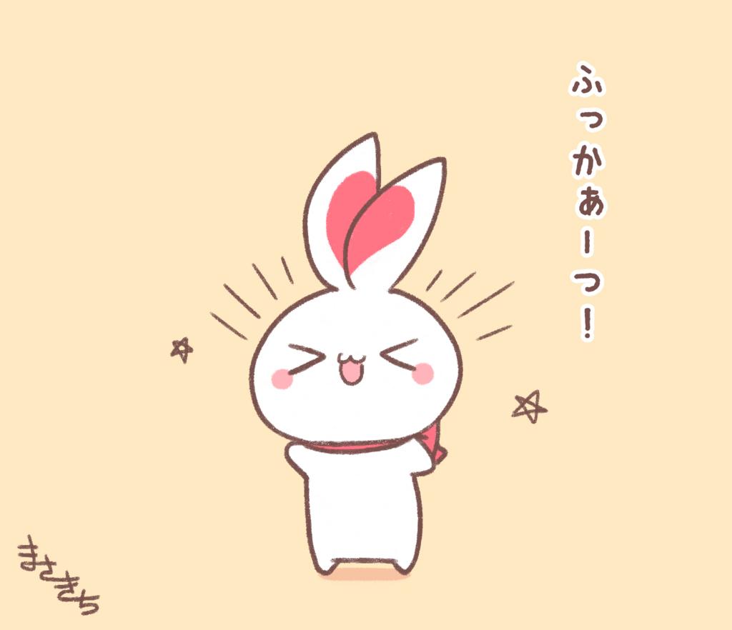 f:id:miyamasaki:20170606022311j:plain