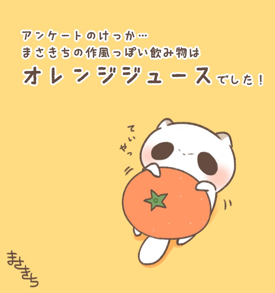 f:id:miyamasaki:20170607023829j:plain