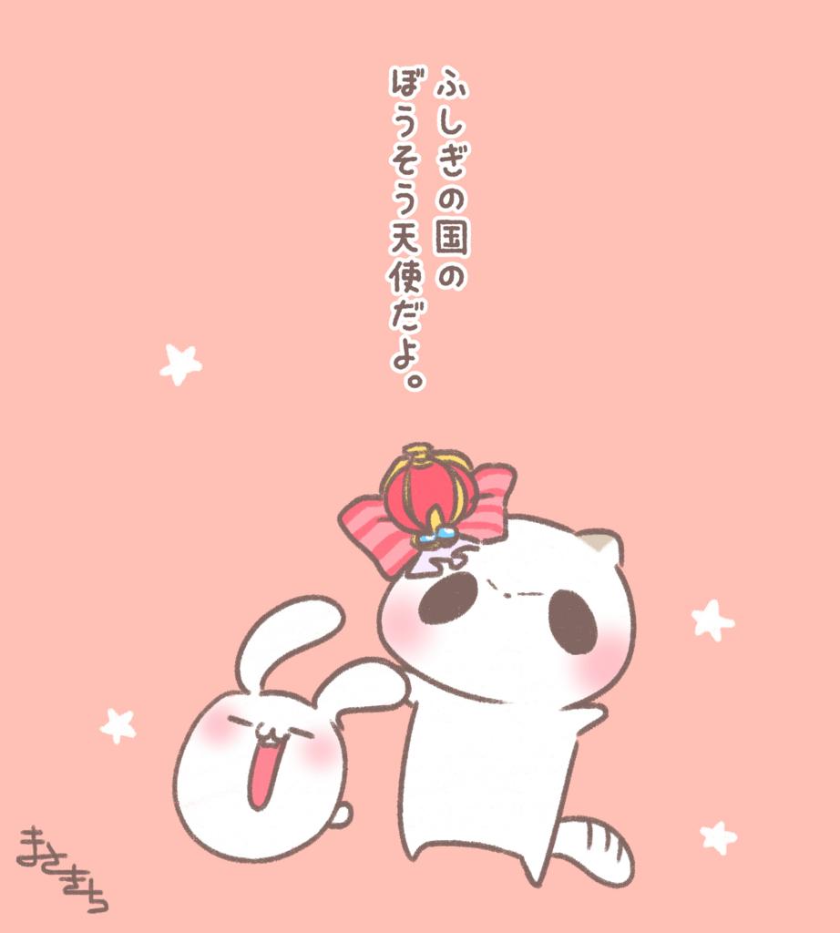 f:id:miyamasaki:20170614024802j:plain