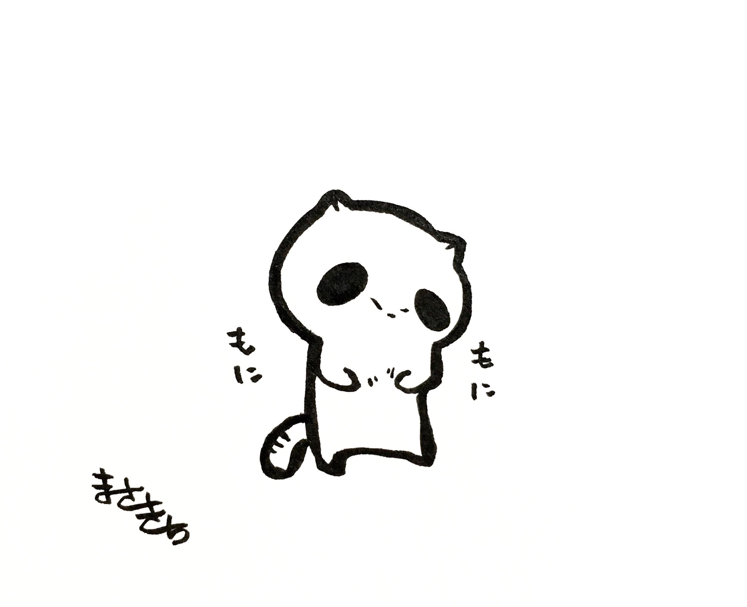f:id:miyamasaki:20170615020239j:image